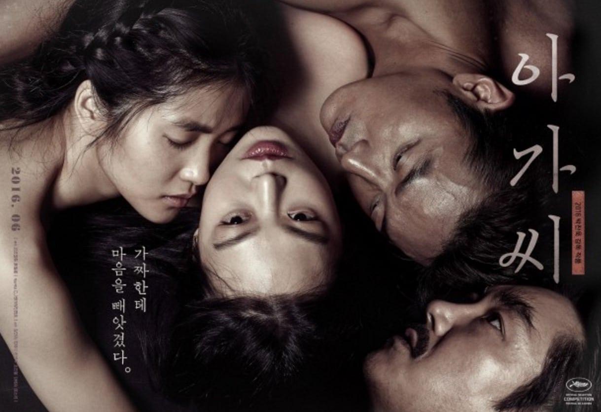 Mademoiselle de Park Chan-Wook – Critique