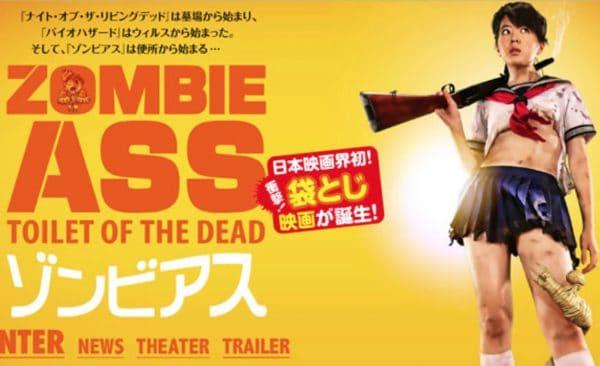 10 films de Zombies pas américains et pas super connus !