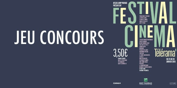 Jeu-Concours Festival cinéma Télérama